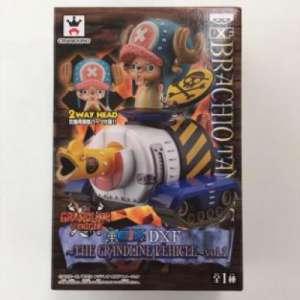 ワンピース フィギュア DXF THE GRANDLINE VEHICLE vol.1 チョッパー ブラキオタンク5号