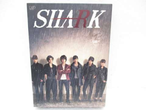 King & Prince 平野紫耀 DVD/Blu-ray BOX SHARK