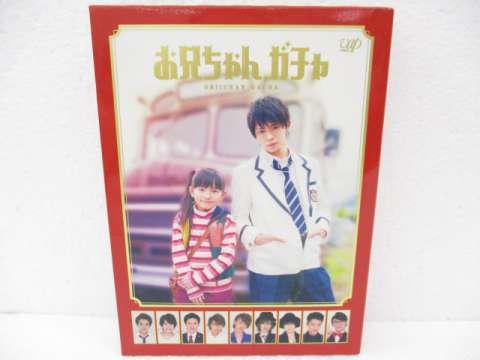 King & Prince 岸優太 DVD/Blu-ray BOX お兄ちゃん、ガチャ 豪華版 初回限定生産