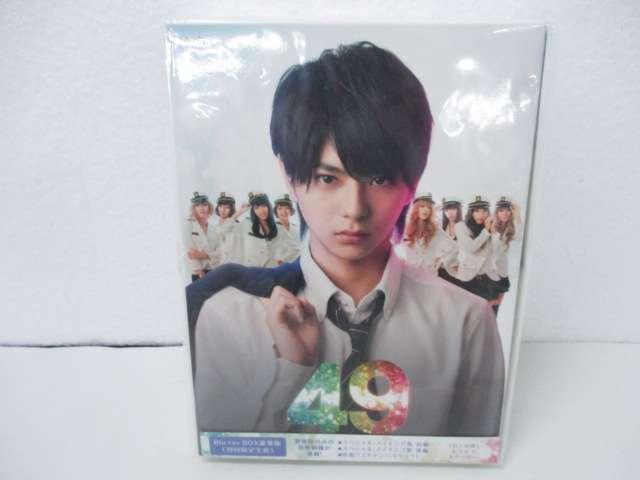 Sexy Zone 佐藤勝利 DVD BOX/Blu-ray BOX 49 初回限定生産 豪華版