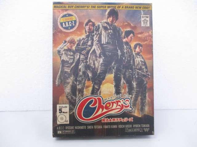 A.B.C-Z DVD BOX/Blu-ray BOX 魔法★男子チェリーズ