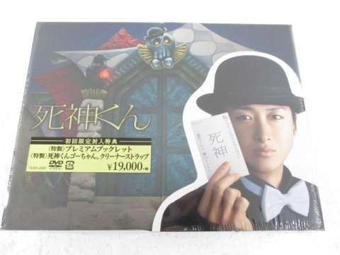 嵐 大野智 主演出演作品 DVD/Blu-ray 全般