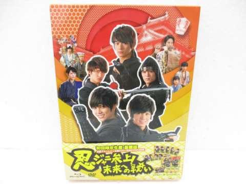 King & Prince/ジャニーズWEST DVD/Blu-ray 忍ジャニ参上!未来への戦い 初回限定生産 豪華版