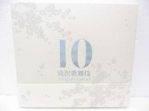 滝沢秀明/北山宏光/Snow Man DVD 滝沢歌舞伎 10th Anniversary よ~いやさぁ~盤