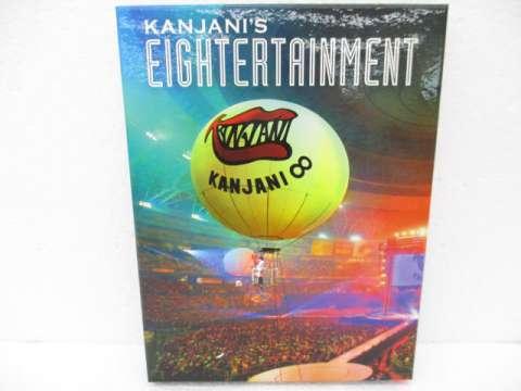 関ジャニ∞ DVD KANJANI'S EIGHTERTAINMENT 関ジャニ's エイターテインメント 初回限定盤