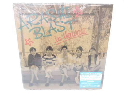 嵐 DVD/Blu-ray BLAST in Hawaii 初回限定盤