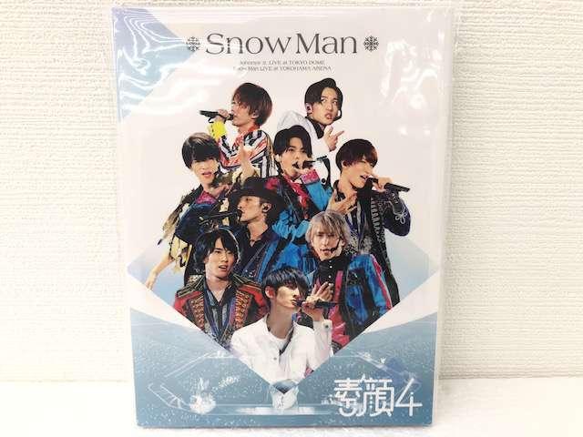Snow Man DVD 素顔4 ジャニーズアイランドストア オンライン限定