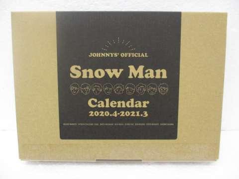 Snow Man 2020.4-2021.3 カレンダー
