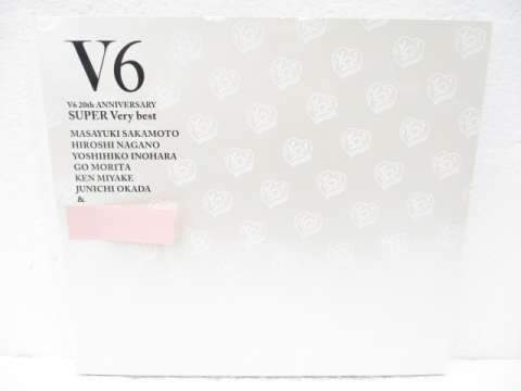 V6 CD SUPER very best 20th ANNIVERSARY 完全受注限定生産
