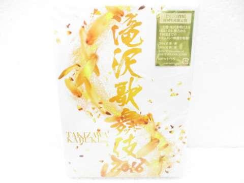 Snow Man DVD 滝沢歌舞伎 2016 初回生産限定盤