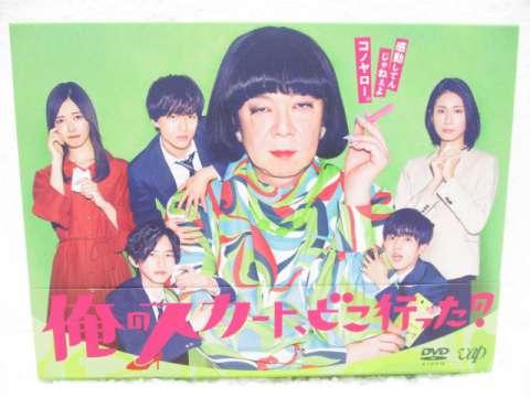 関西ジャニーズJr. なにわ男子 道枝駿佑/長尾謙杜 DVD/Blu-ray BOX 俺のスカート、どこ行った?
