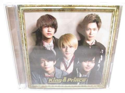 King & Prince CD 1stアルバム King & Prince 初回限定盤B