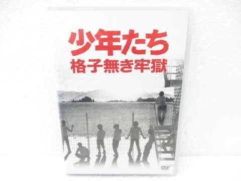 Kis-My-Ft2/A.B.C-Z DVD 少年たち 格子無き牢獄