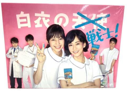 ジャニーズWEST 小瀧望 DVD/Blu-ray BOX 白衣の戦士