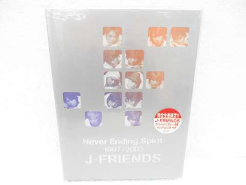 ジャニーズ KinKi Kids/TOKIO/V6 DVD J-FRIENDS Never Ending Spirit 1997-2003 未開封