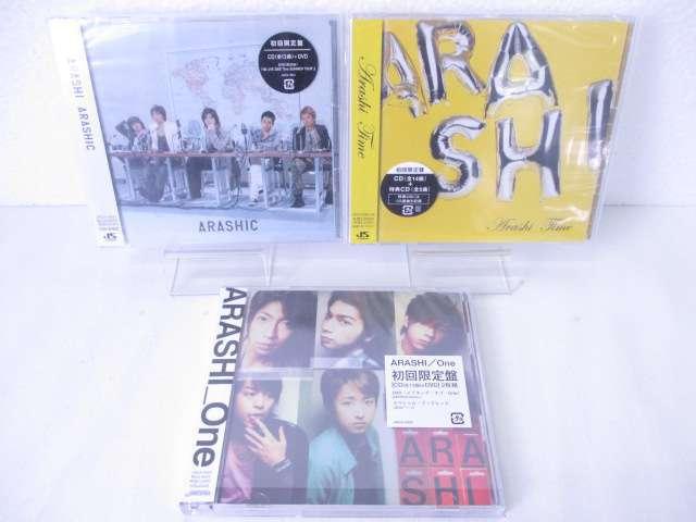 嵐 CD ARASHIC/Time/One 初回限定盤 各種