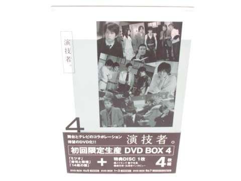 ジャニーズ 嵐/V6/関ジャニ∞ 他 演技者。 各種