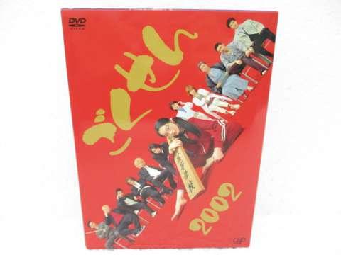 嵐 松本潤 DVD BOX ごくせん 2002