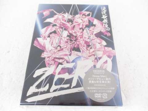 Snow Man DVD 滝沢歌舞伎 ZERO 初回生産限定盤