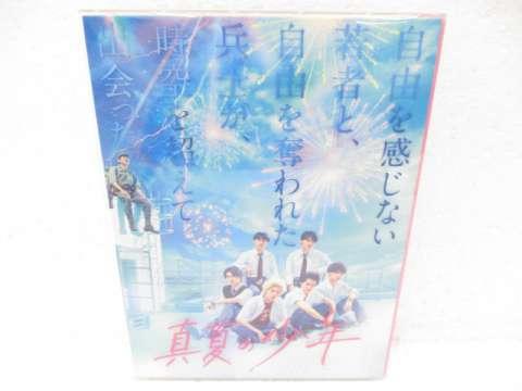 ジャニーズJr. 美 少年 DVD/Blu-ray BOX 真夏の少年~19452020