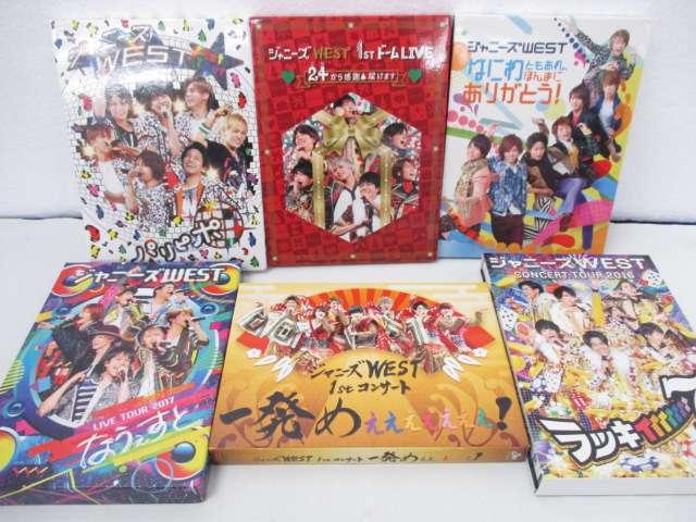 ジャニーズWEST DVD/Blu-ray 初回仕様 各種