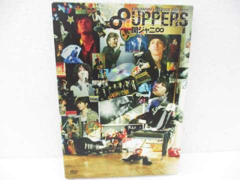 関ジャニ∞ DVD LIVE TOUR 2010-2011 ∞UPPERS 初回限定盤