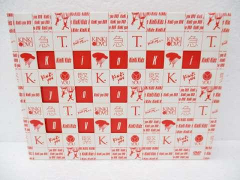 Kinki Kids DVD 緊急全国ツアー Kinki you コンサート。 初回生産限定盤 タオル付