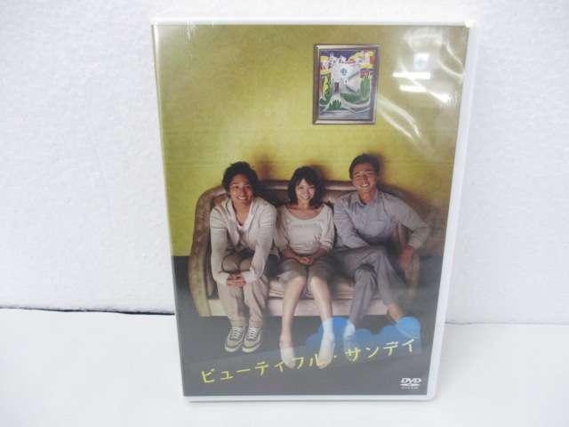 ジャニーズWEST 桐山照史 DVD ビューティフル・サンデイ
