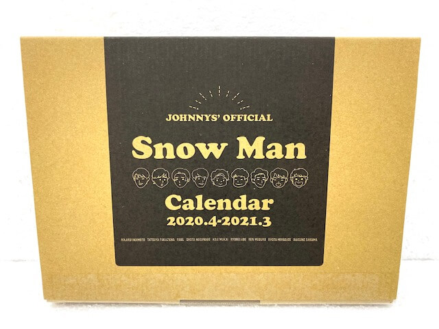 Snow Man カレンダー 2020.4- 未開封