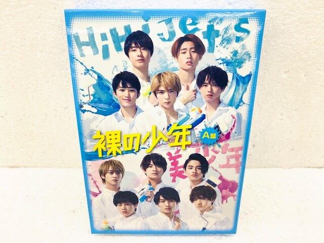 HiHi Jets/美 少年 他 DVD 裸の少年 A盤