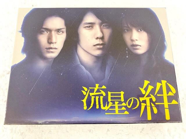 嵐 二宮和也 Blu-ray BOX 流星の絆 未開封