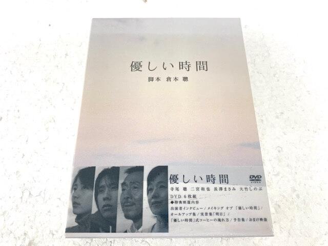 嵐 二宮和也 DVD BOX 優しい時間 未開封