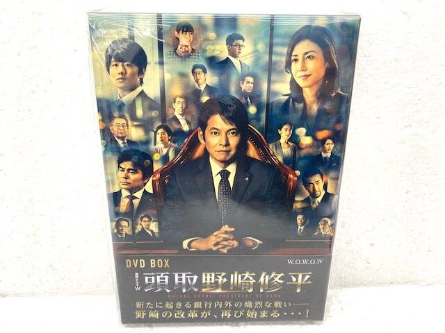 Snow Man 渡辺翔太 DVD BOX 頭取野崎修平