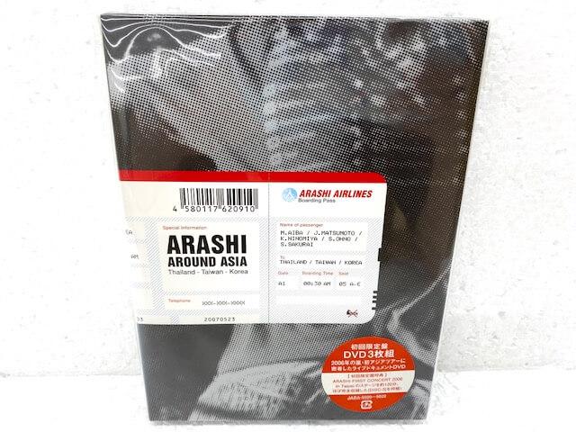 嵐 DVD AROUND ASIA 初回限定盤 未開封