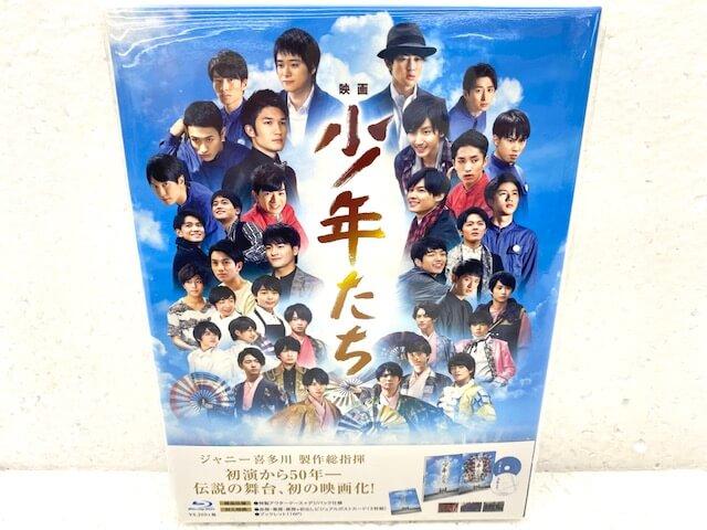 SixTONES/Snow Man 他 Blu-ray 映画 少年たち 未開封