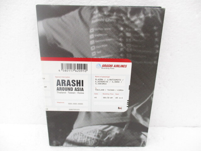 嵐 DVD AROUND ASIA 初回限定盤