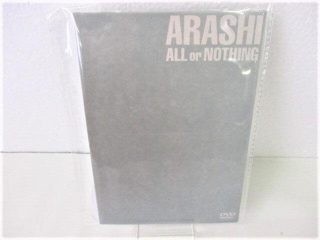 嵐 DVD ALL or NOTHING (廃盤)