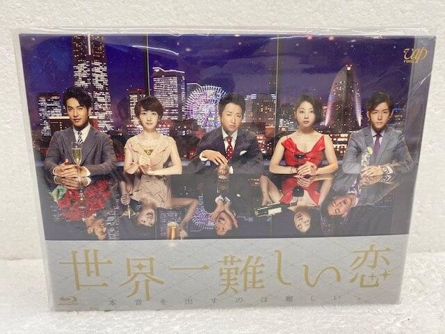 嵐 大野智 Blu-ray BOX 世界一難しい恋