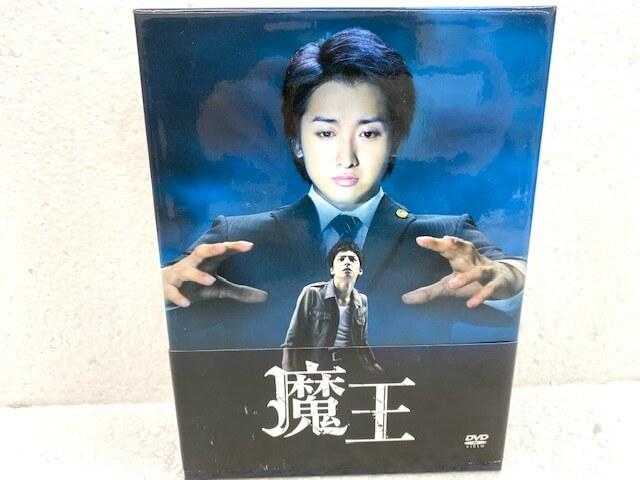嵐 大野智 DVD BOX 魔王