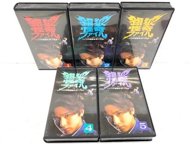 KinKi Kids 堂本光一 VHS 銀狼怪奇ファイル 全5巻