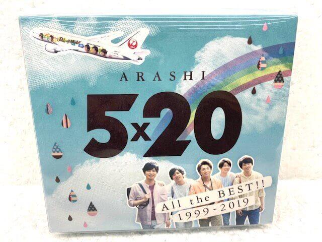 嵐 CD ARASHI 5×20 All the BEST!! 1999-2019 JAL国内線限定盤 未開封