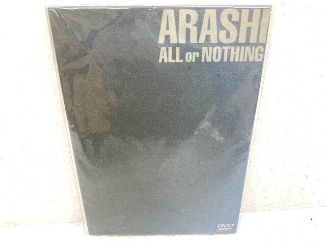 嵐 DVD ALL or NOTHING (廃盤) 未開封