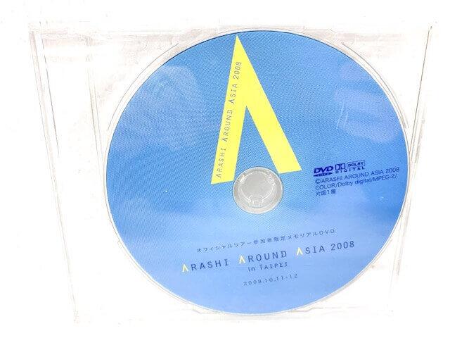嵐 ARASHI AROUND ASIA 2008 in 上海 参加者限定メモリアルDVD