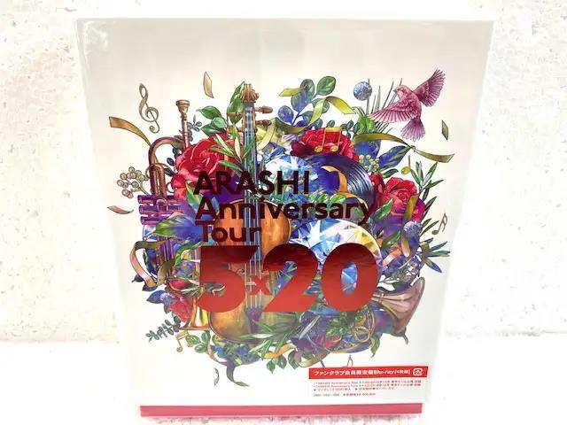 嵐 Blu-ray Anniversary Tour 5×20 ファンクラブ会員限定盤 未開封