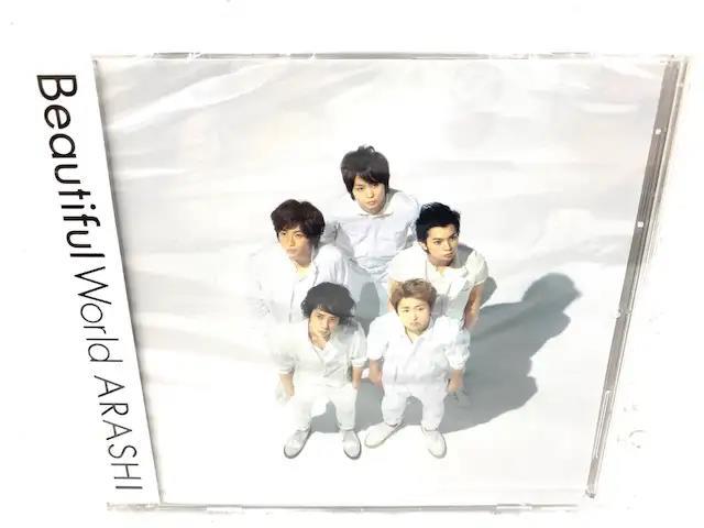 嵐 CD Beautiful World セブンネット限定