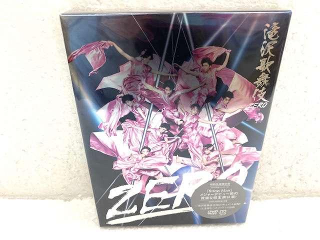 Snow Man DVD 滝沢歌舞伎 ZERO 初回生産限定盤 未開封