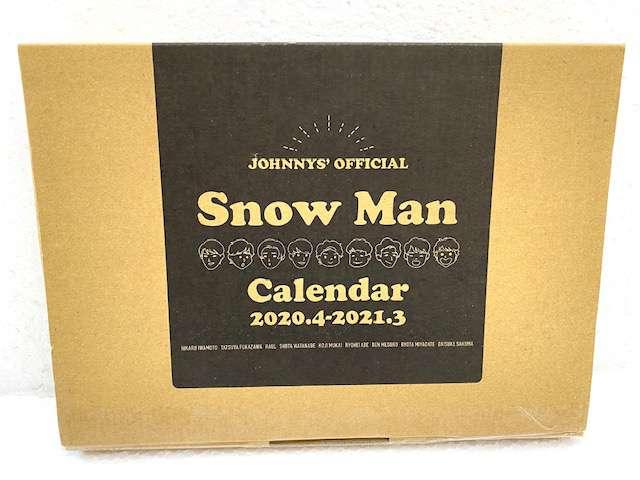 Snow Man カレンダー 2020.4-2021.3 未開封