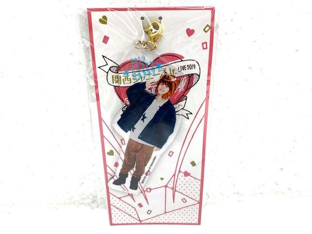 なにわ男子 大橋和也 LIVE 2019 Happy 2 year!! 今年も関ジュとChu Year!! アクリル萌え萌えキーホルダー 未開封