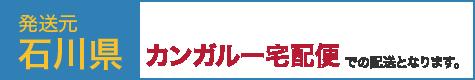 発送元、お届け方法画像/